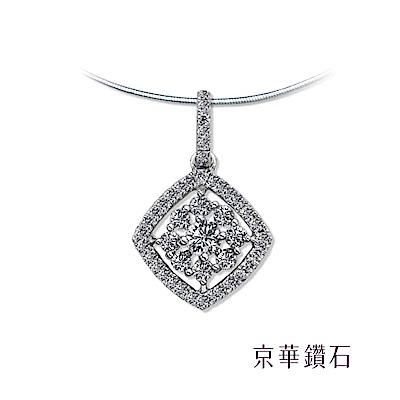 京華鑽石 鑽石項鍊墜飾 美好時光 18K金