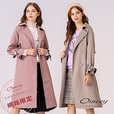 OUWEY歐薇 印花拼接雙排扣腰帶設計長版翻領風衣外套(粉/綠)