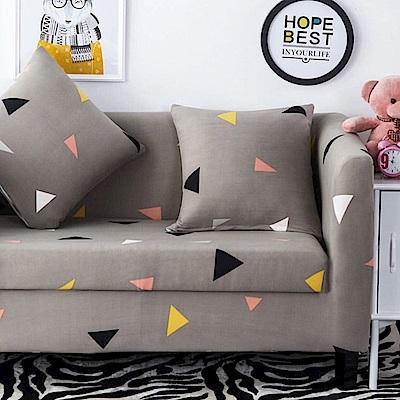 挪威森林 阿基米德創意舒適彈性沙發套/單人座(贈一個抱枕套)