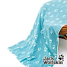 Jack  Wolfskin 四季毯-藍綠(大)