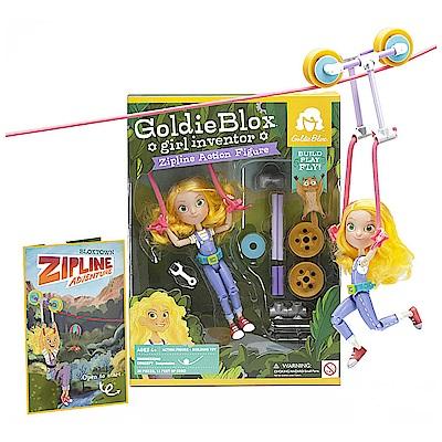 GoldieBlox - 滑輪芭比