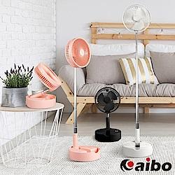 aibo AB216 日式無印風 8吋USB充電折疊風扇