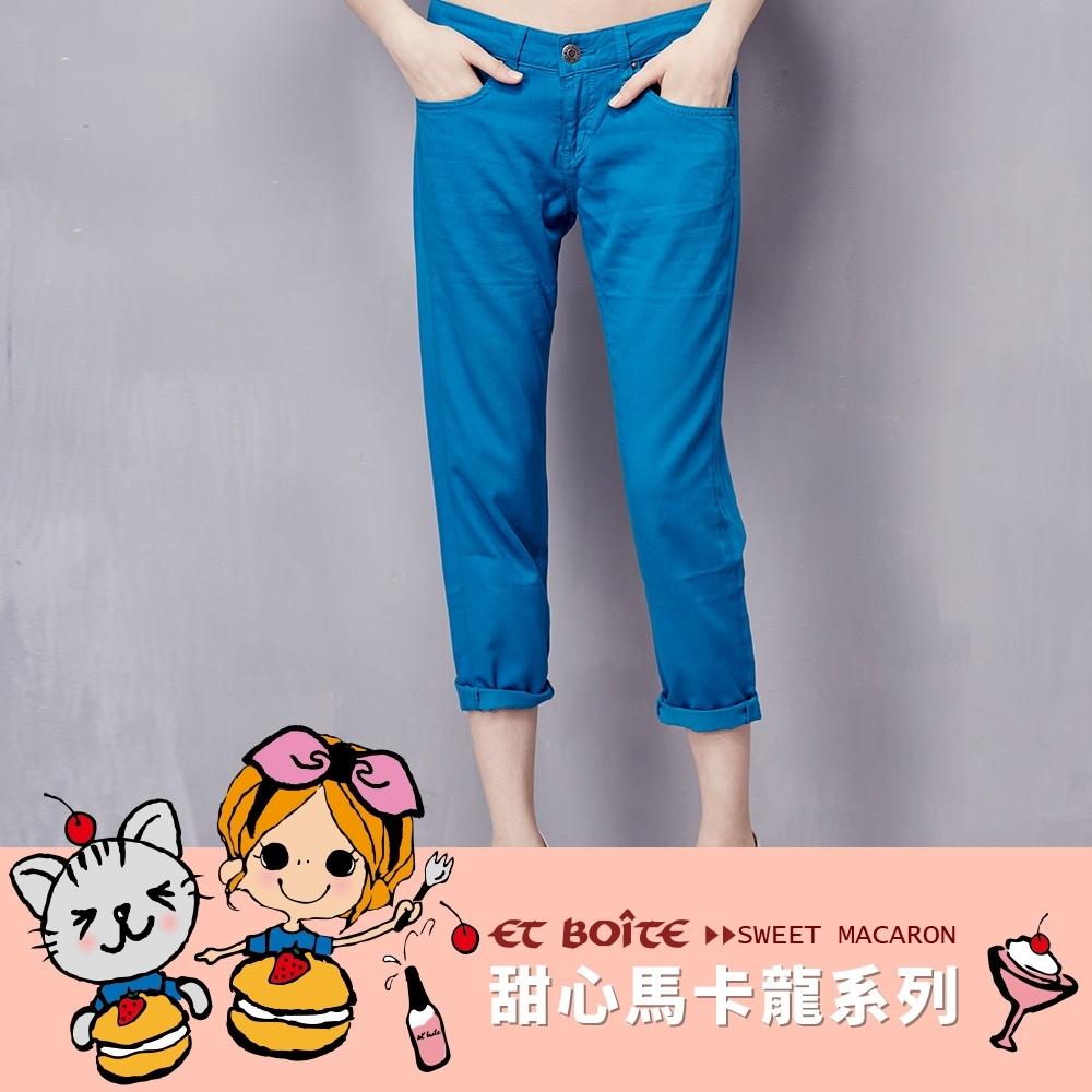 BLUE WAY ET BOiTE 箱子-甜心馬卡龍色彩男友褲(藍)