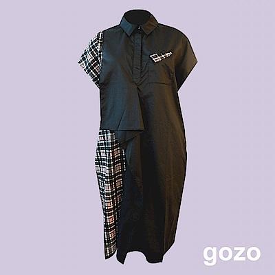 gozo 格紋拼接裁片襯衫領洋裝(二色)