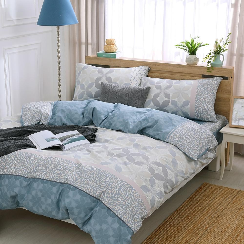 鴻宇 100%精梳棉 朱利安 藍 雙人加大四件式薄被套床包組