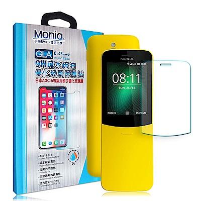 MONIA Nokia 8110 香蕉機 日本頂級疏水疏油9H鋼化玻璃膜