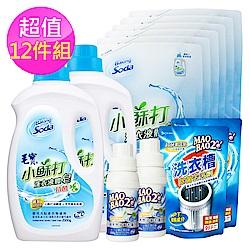 毛寶低泡沫小蘇打洗衣液體皂-抗菌2+6超值組+漂白素X2+洗衣槽X2