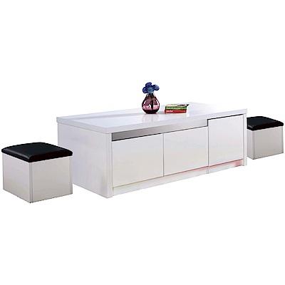 文創集 貝可時尚白4尺三抽大茶几(附贈收納椅凳二張)-120x60x45cm免組