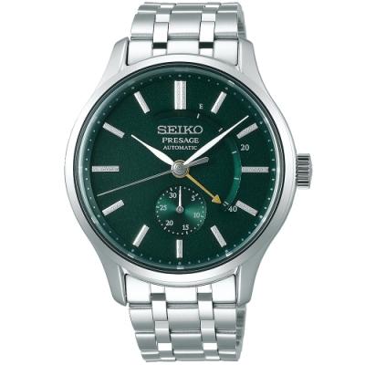 SEIKO精工 PRESAGE中央動力儲存顯示機械錶-綠(SSA397J1)