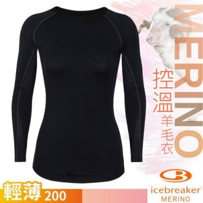 Icebreaker 女 美麗諾羊毛輕薄款 ZONE 網眼透氣圓領長袖上衣_黑