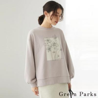 Green Parks 手繪感花卉圖案蓬袖落肩上衣