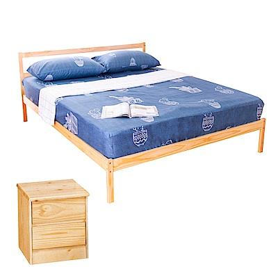 AS-頂級松木雙人床架二件房間組(床架+床頭櫃)