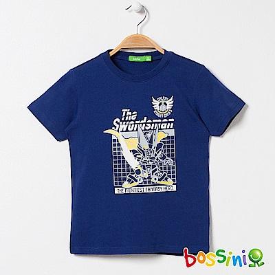 bossini男童-印花短袖T恤01淺綠松