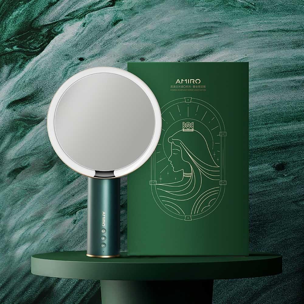 AMIRO O 系列高清日光化妝鏡(無線充電版) - 奢金綠限量版