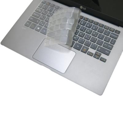 EZstick LG Gram 14Z90N 專用 奈米銀抗菌 TPU 鍵盤膜