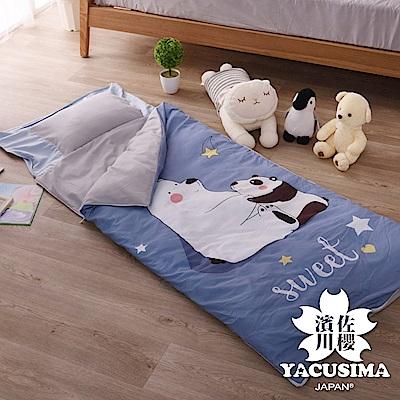 濱川佐櫻 MIT加長版可愛風大版面兒童睡袋 - 熊熊物語