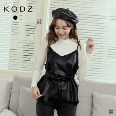 東京著衣-KODZ 時尚皮質細肩背心附腰帶兩件式上衣(共二色)