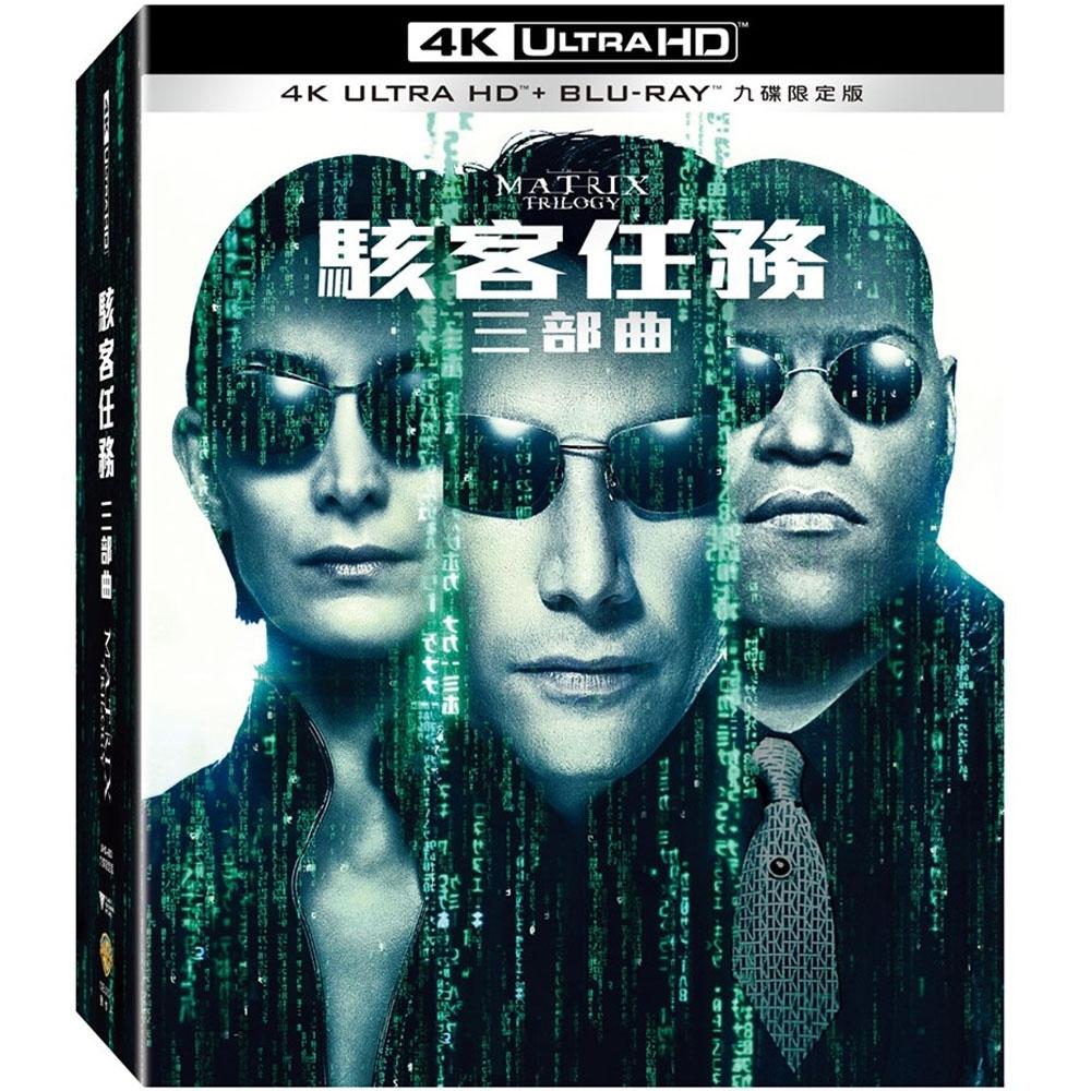 駭客任務 三部曲 4K UHD+BD 九碟限定版