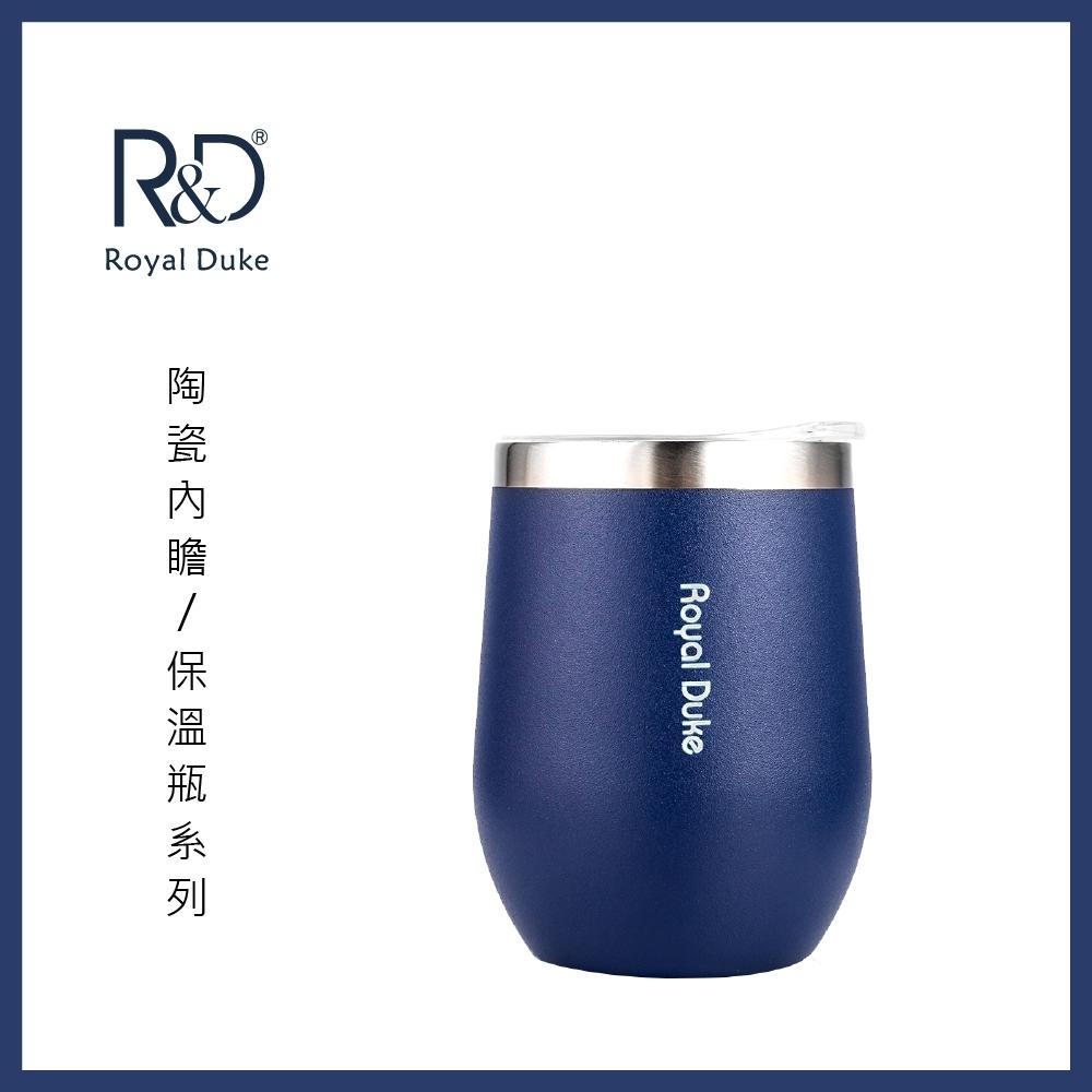 【Royal Duke】內噴陶瓷蛋型保溫瓶/海軍藍