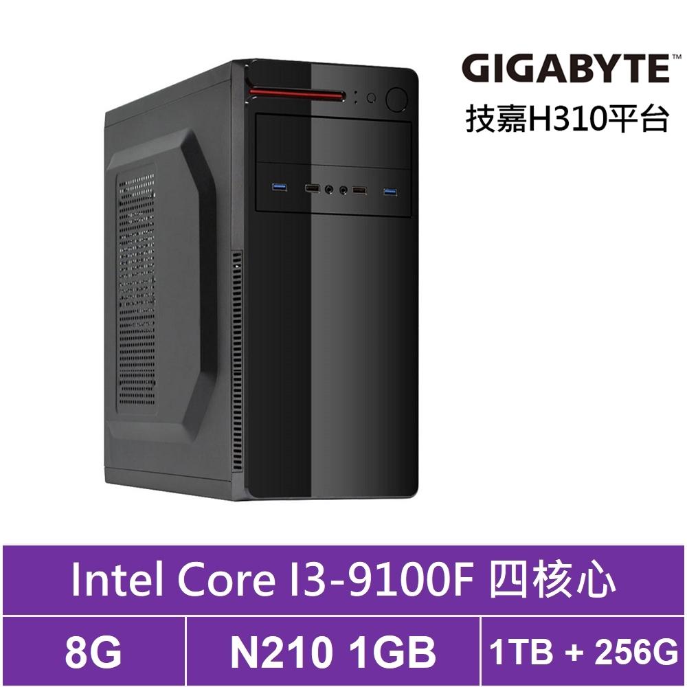 技嘉H310平台[東海傭兵]i3四核N210獨顯電玩機