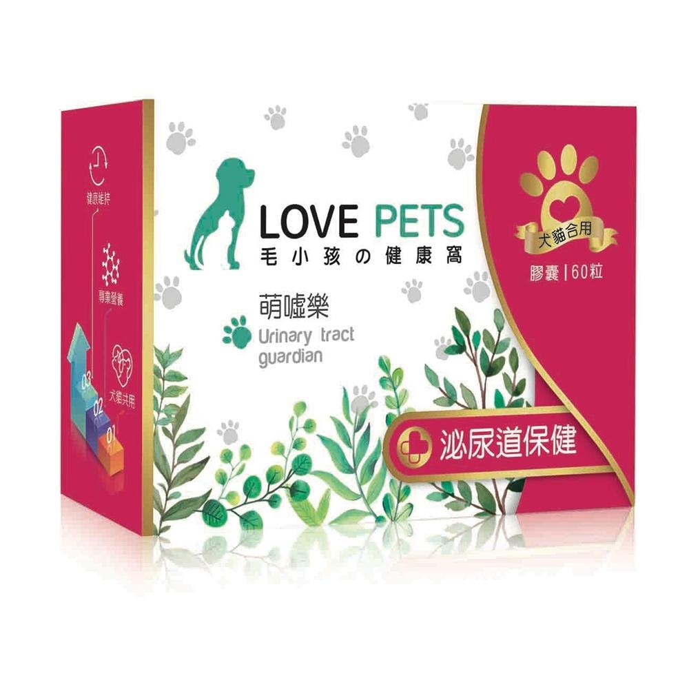 LOVE PETS 萌噓樂 蔓越莓萃取複方膠囊 60入