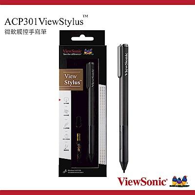 ViewSonic Surface微軟觸控手寫筆 ACP301(經典黑)