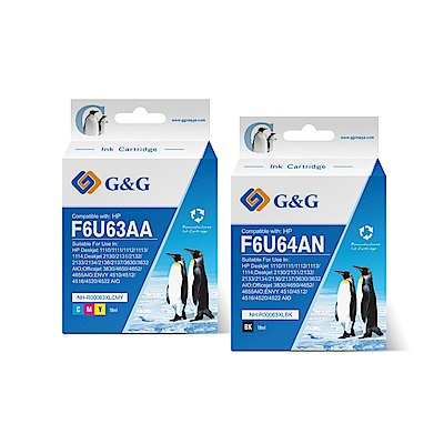 【G&G】for HP 1黑1彩  F6U64AA+F6U63AA/63XL 高容量相容墨水匣超值組 /適用HP Envy 4520/DeskJet 1110/2130/3630