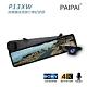 【PAIPAI】12吋雙SONY全屏4K/2196P P13XW 聲控觸控電子式後照鏡行車紀錄器 贈128G product thumbnail 2
