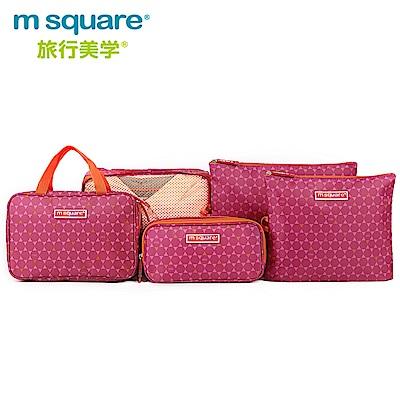 m square 六角紋包中包五件套