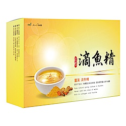 立川嚴淬 薑黃滴魚精 70mlX6/盒 (2盒組)