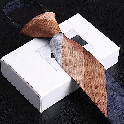 拉福   領帶汀南6cm中窄版領帶拉鍊領帶