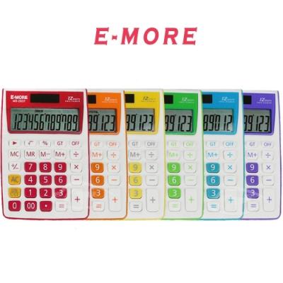 E-MORE 簡約繽紛-考試專用12位數桌上型計算機 MS-20GT