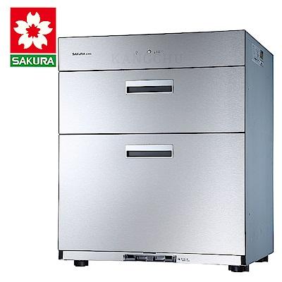 櫻花牌 Q7692 全平面不鏽鋼雙層抽取臭氧型60cm下崁式烘碗機