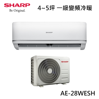 SHARP夏普 4~5坪 1級變頻冷暖冷氣 AY-28WESH-W/AE-28WESH 經典型