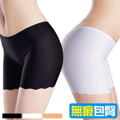 冰絲無痕安全褲   波浪邊平口打底褲