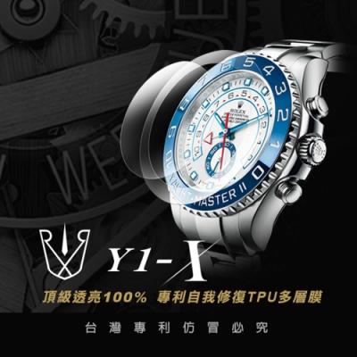 RX8-X 勞力士ROLEX  Yacht-Master遊艇 鏡面、外圈 系列腕錶、手錶貼膜