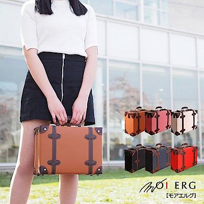 MOIERG-Poeta青春史詩Suitcase S-12吋6色可選
