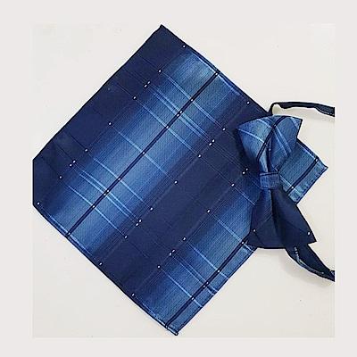 拉福   倫藍西裝口袋巾新郎領結糾糾大人(口袋巾+領結 整組)