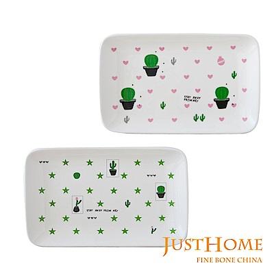Just Home仙人掌微光生活陶瓷長方盤2件組