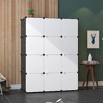 【Mr.Box】加大型12格12門收納櫃/置物櫃/書櫃(黑白款)
