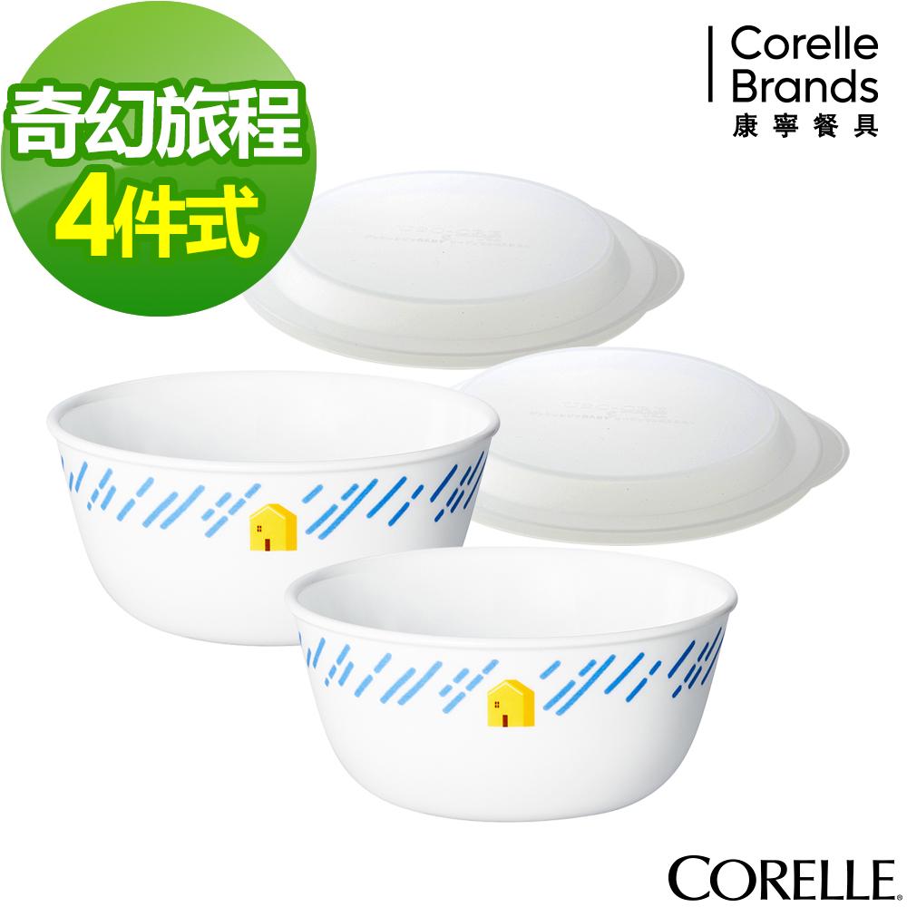CORELLE康寧奇幻旅程4件式麵碗組 (D03)
