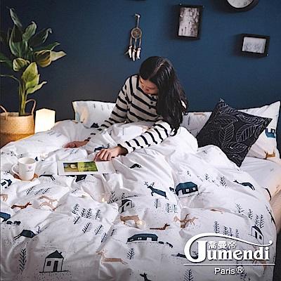 Jumendi喬曼帝 200織精梳純棉-加大被套床包組(麋鹿遇見你)