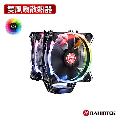 【RAIJINTEK】LETO PRO RGB 雙風扇塔式散熱器