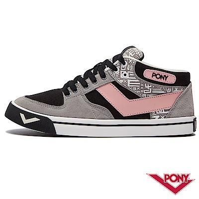 【PONY】ATOP系列 經典滑板鞋 運動鞋 板鞋 女款 黑灰