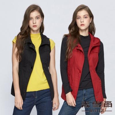 【麥雪爾】棉質雙層立領縮腰背心外套-共二色