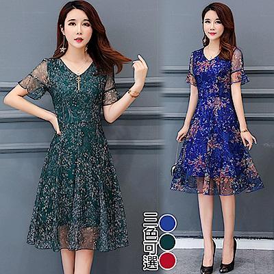 【韓國K.W.】貴族氣質好衣真絲質感洋裝-3色