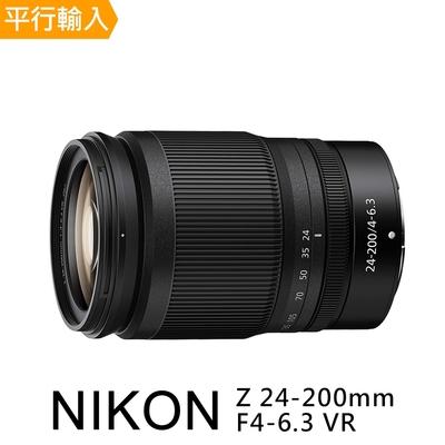 NIKON Z 24-200mm f/4-6.3 VR 平行輸入