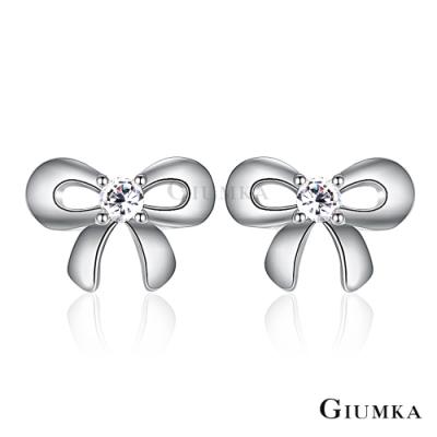 GIUMKA925純銀耳釘耳環精緻小巧迷你蝴蝶結