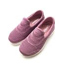 艾樂跑Arriba女款 飛織輕量懶人鞋 便鞋-粉/黑 (FA-538)