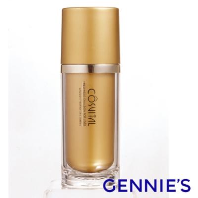 Gennies奇妮-COSVITAL-法國原裝-腿部輕柔舒緩乳液120ML